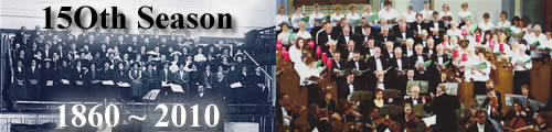 Gainsborough Choral Society - 150th Season - 1860 to 2010